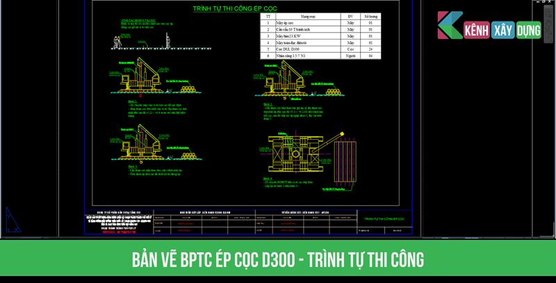 bptc-d300-1