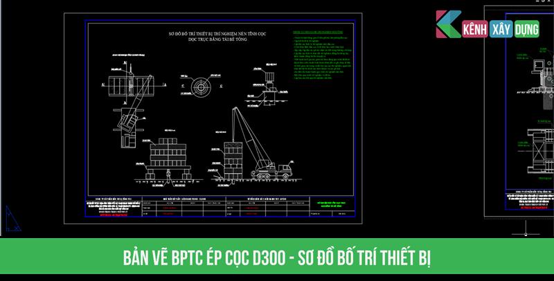 bptc-d300-2
