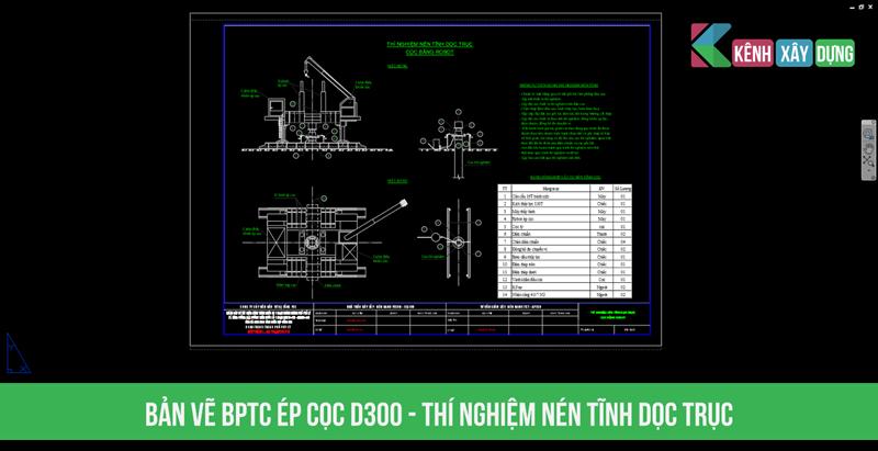 bptc-d300-3