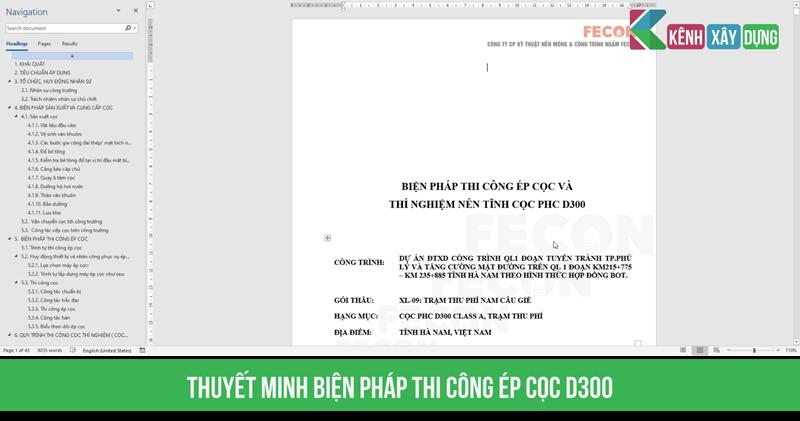 bptc-d300-5